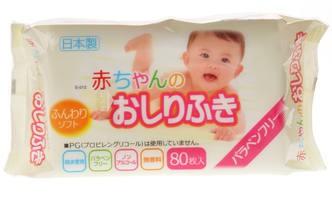 Детские влажные салфетки для новорожденных iPLUS LEC, 80 шт.