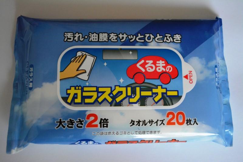 """""""Gel Corporation"""" Влажные салфетки для автомобильных стекол 20шт 200мм"""