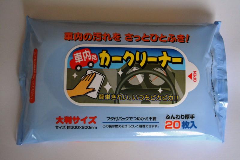 """""""Gel Corporation"""" Влажные салфетки для салона автомобиля 20шт 200мм х"""