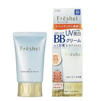 """Осветляющий BB-крем с витамином С, 5 в 1 Kanebo """"Freshel"""", Medium Beig"""
